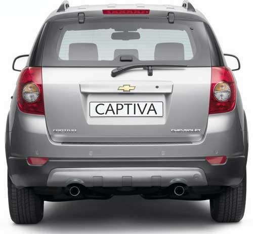 motori,auto,chevrolet,captiva,chevrolet captiva,suv,velocita,prestazioni,prezzo,motorizzazioni,