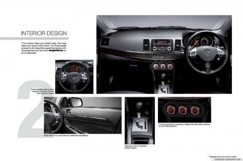 motori,auto,proton,inspira,proton inspira,berlina,auto sportiva,velocita,prestazioni,motorizzazioni,allestimenti,prezzo,